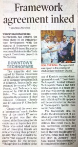 Press Coverage on Oct 1, 2015